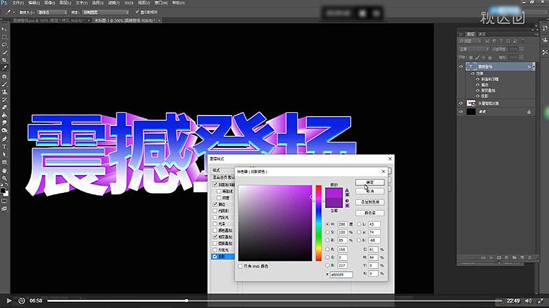 9添加投影颜色为A8000D9.jpg