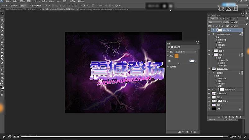 27添加颜色为C88D3D的照片滤镜.jpg