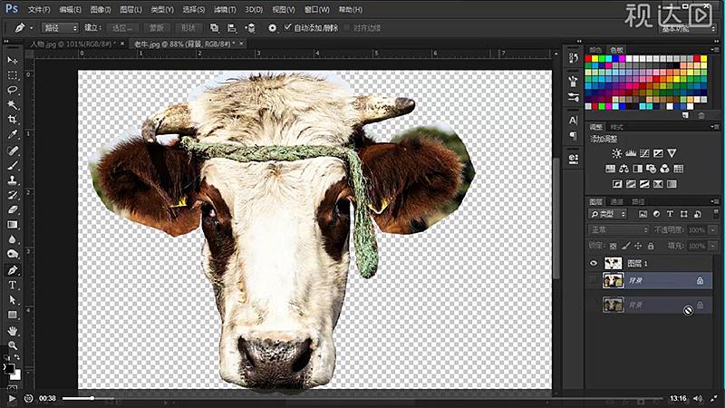 1寻找一个合适的牛头素材并抠图.jpg