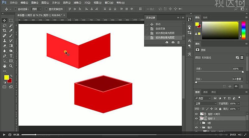 1新建海报文件,选择一个红色用矩形工具绘制形状,调整透视关系,复制一层水平翻转到右边,调整颜色.jpg