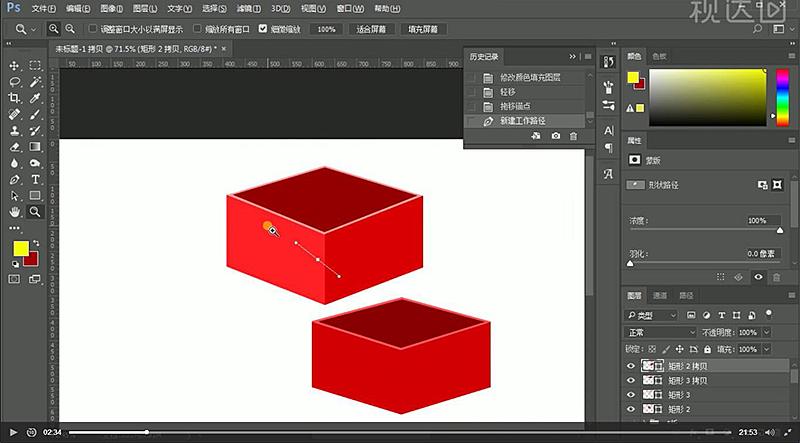 2同样用矩形工具绘制形状用钢笔工具调整锚点,填充粉红色复制一层调整大小填充深红色.jpg