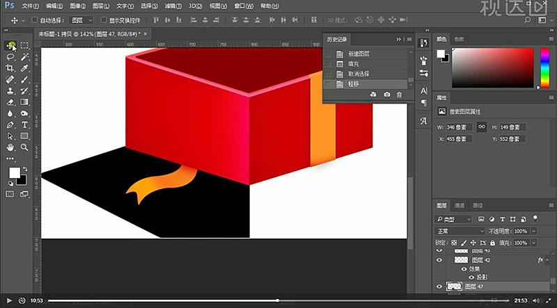 6用多边套索工具绘制选区填充黑色,用柔角橡皮擦擦拭降低不透明度再用模糊工具模糊边缘.jpg