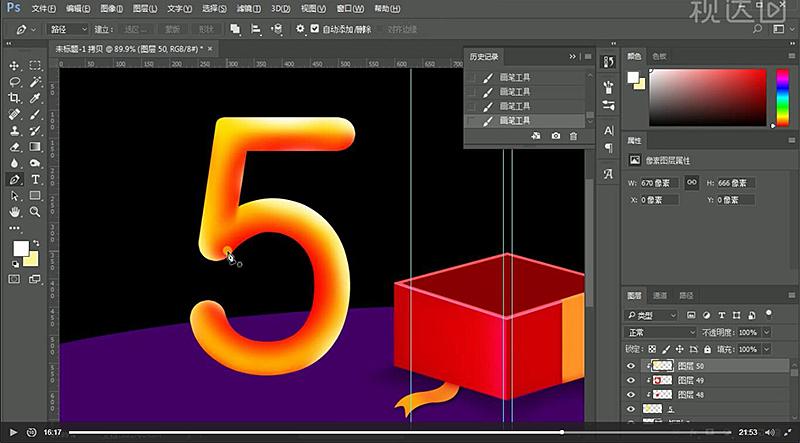 9栅格化字体,调整字体笔画,新建剪切图层蒙版,用画笔绘制光影.jpg