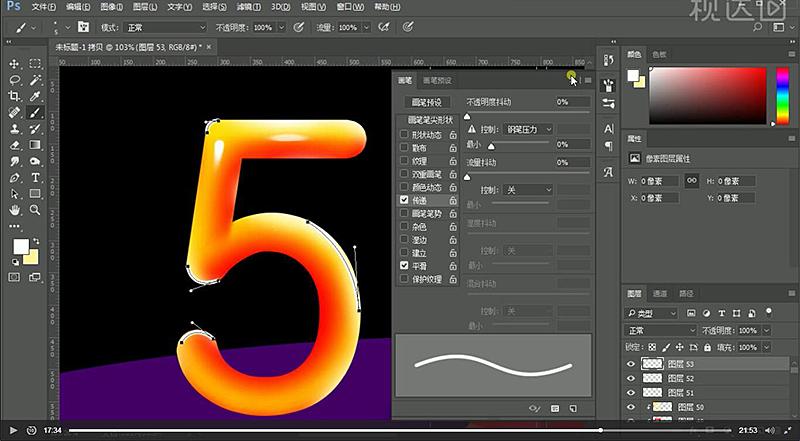 11新建图层用钢笔工具绘制路径执行描边,画笔设置如图.jpg