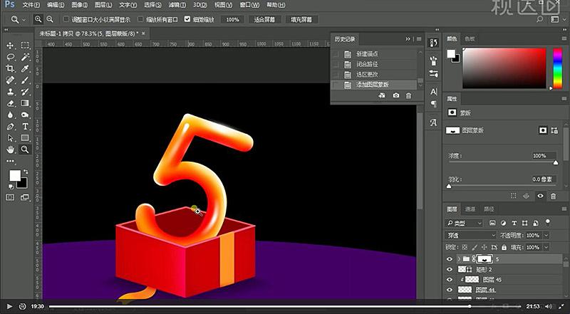 14调整5的位置大小,创建图层蒙版擦拭融合.jpg