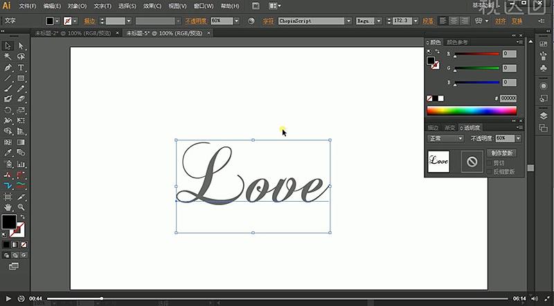 1新建文件,输入文案调整字体和大小.jpg