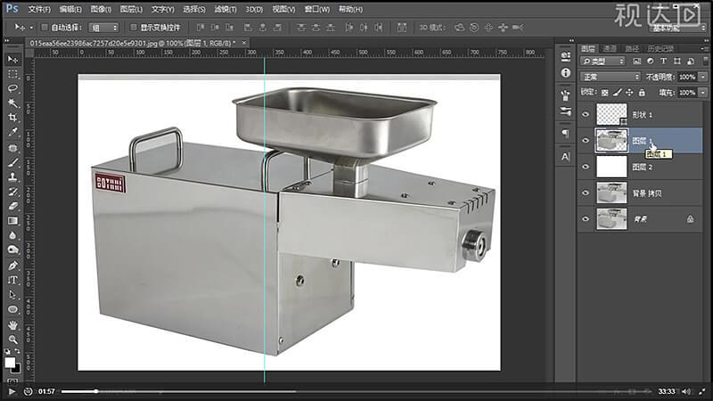 1导入目标文件,用钢笔工具勾出形状,载入为选区并复制一层冰调整角度居中画布.jpg