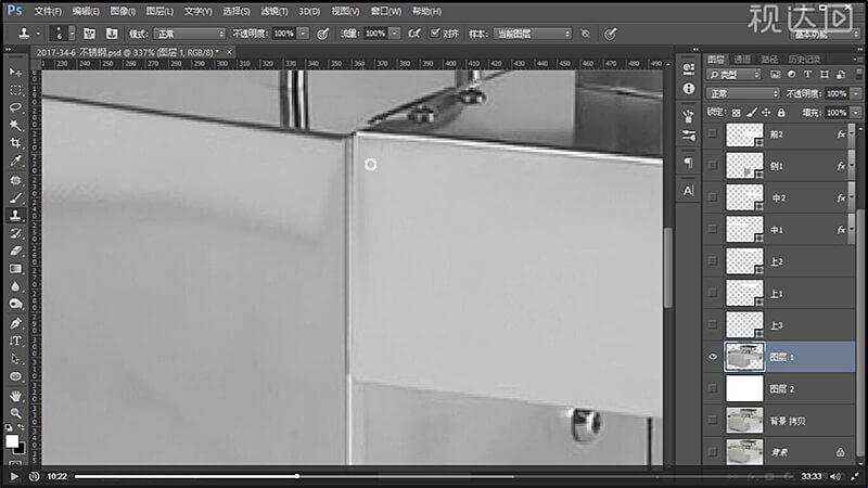 10绘制产品原图层用仿制图章工具修补.jpg