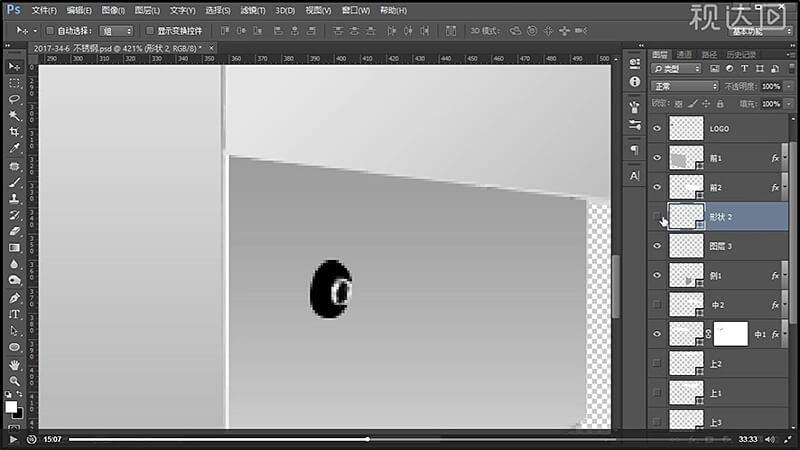 13 隐藏侧1层用钢笔工具绘制形状,载入为选区并冲产品原图层复制一层.jpg