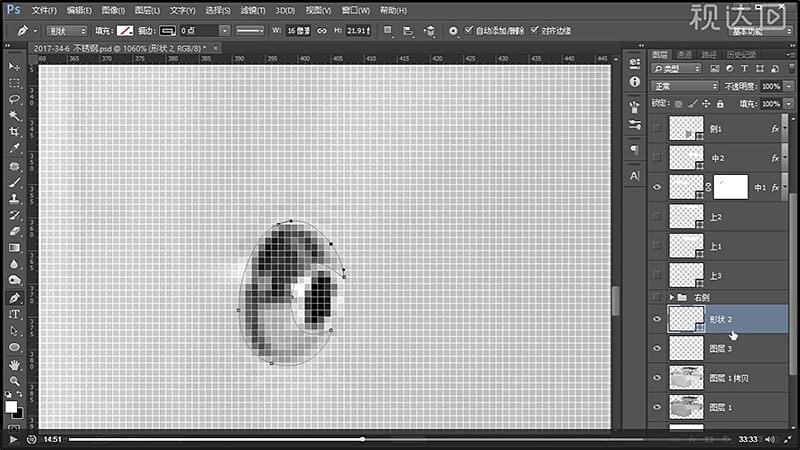 14继续绘制形状填充颜色,再用矩形工具绘制形状图层图示渐变创建为形状2的剪切蒙版,然后调整透视关系,合并为组命名为螺丝,再复制一份,移动到另一颗螺丝的位置.jpg