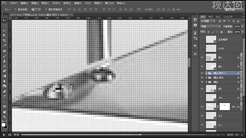 17继续复制螺丝组修改参数面板,再复制新的组移动到其余的螺丝位置上.jpg