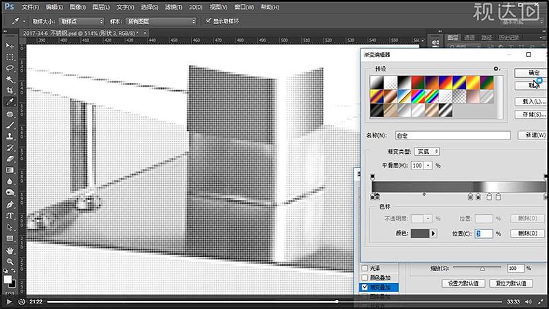 18用第3步的办法绘制柱子,渐变眼从产品中吸取,参数如图示.jpg