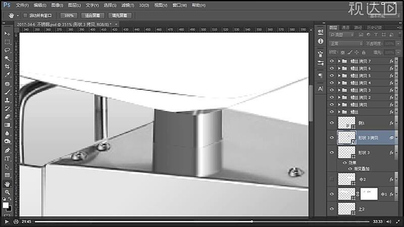 19复制一层,调整锚点制作倒影,然后执行高斯模糊,创建图层蒙版,用柔角画笔擦拭融合.jpg