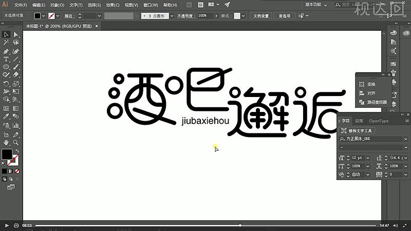 10输入英文选择细的无衬线字体.jpg