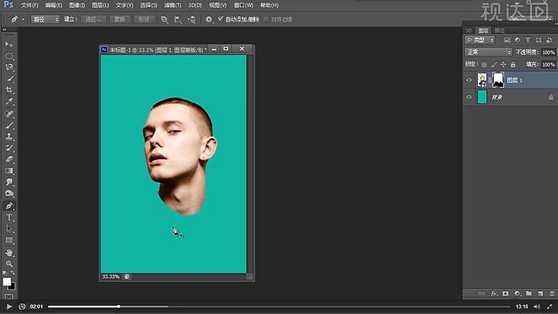 1新建1000×1500像素的文件,填充颜色1DC7A2,导入事先扣好的人物素材.jpg