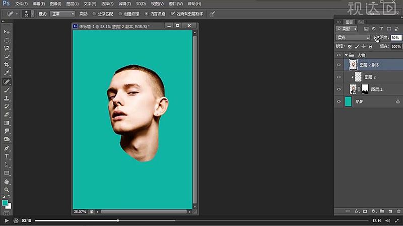 3把图层复制一份并合并修改模式为柔光,降低不透明度为50%,执行滤镜-杂色-添加杂色,参数如图示,然后执行去色.jpg