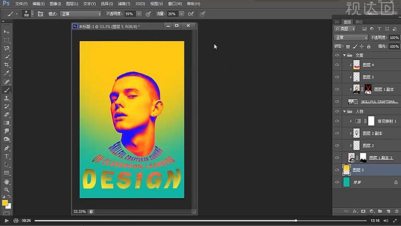 11新建图层,吸取颜色FCCF1A,用画笔绘制色块.jpg