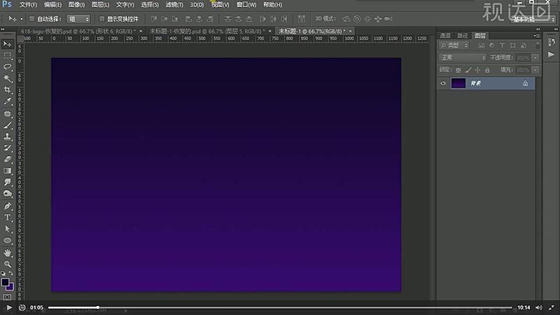 1新建1200×800文件填充由110528到36006E的线性渐变.jpg