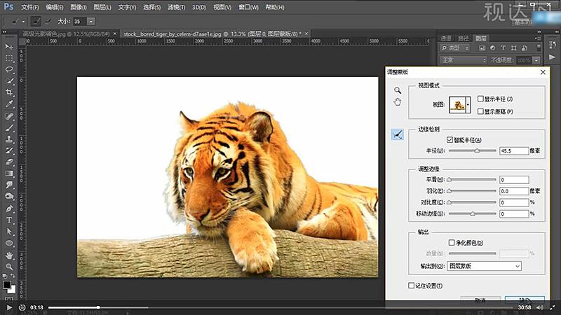 1打开文件把老虎和树干载入选区点击添加蒙版,右键点选调整蒙版,用画笔融化边缘.jpg