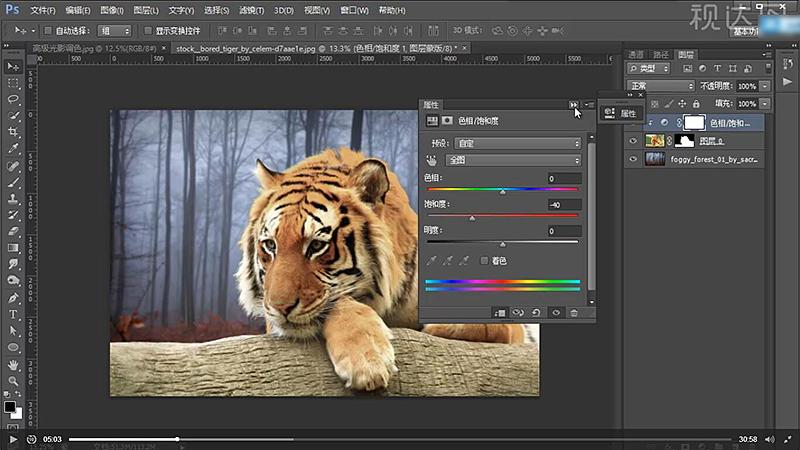 3添加色相饱和度、色彩平衡和曲线调整图层,参数如图示.jpg