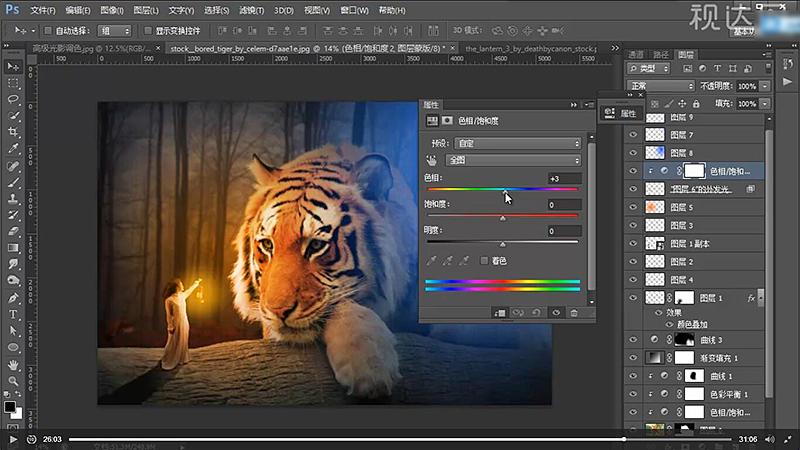 20为灯光添加色彩饱和度调整图层,参数如图示.jpg