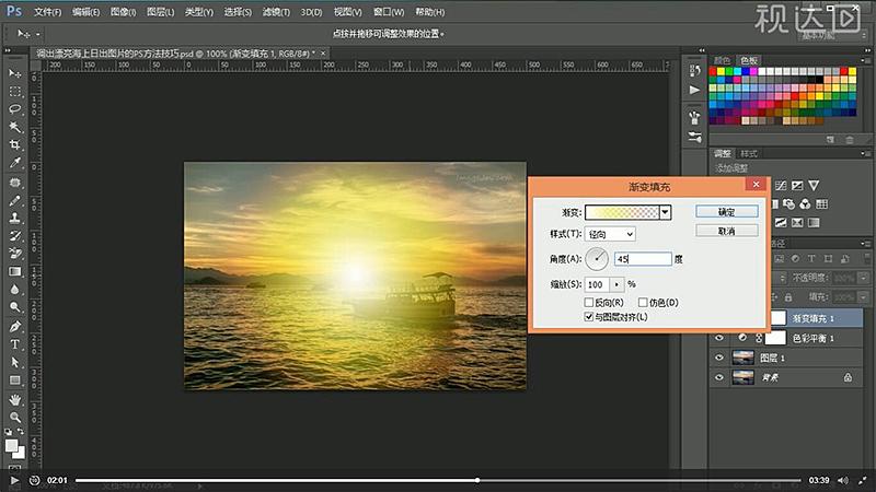 2添加一个白色到D2D022到F28922到黑色的渐变填充调整图层,参数如图示,模式为滤色.jpg