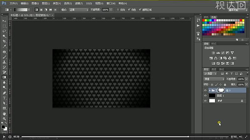 8创建图层蒙版用渐变工具在四个边角绘制图示渐变.jpg