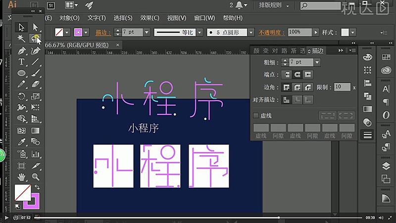 3在方框内绘制文字并把角拉成圆角.jpg