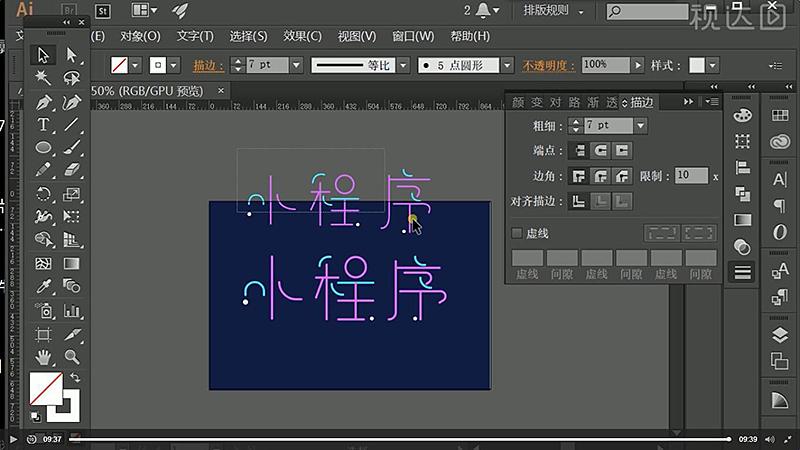 4删除方框修改部分笔画颜色,完成。.jpg