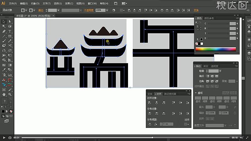 6调整横之后复制到其他位置.jpg