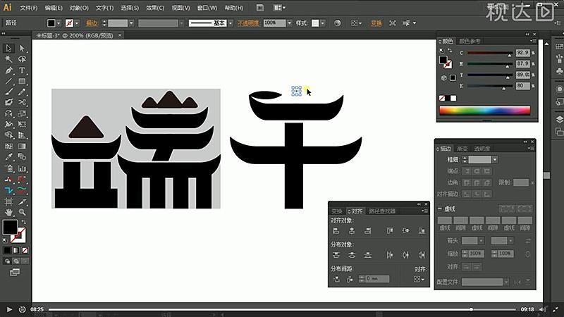 9用钢笔工具绘制形状如图.jpg