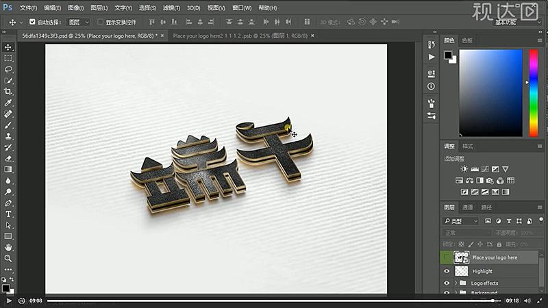 10把文件另存导入ps中进行贴图,效果如图示.jpg