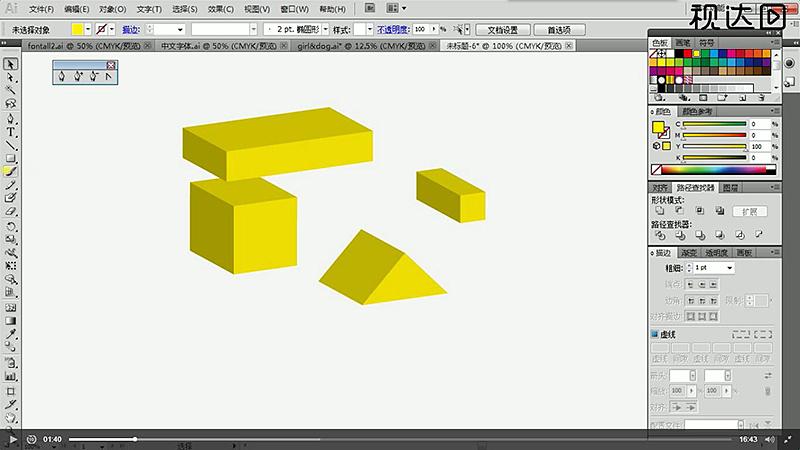 2重复操作绘制多个矩形并执行3D.jpg