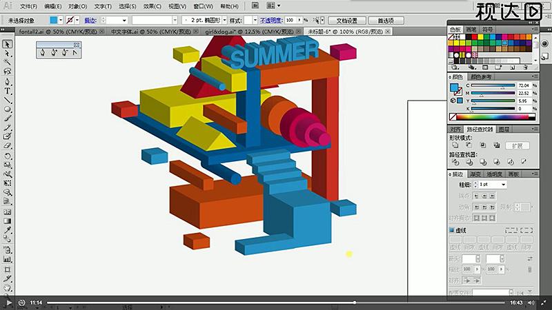 6继续调整添加立方体参数可随意修改.jpg
