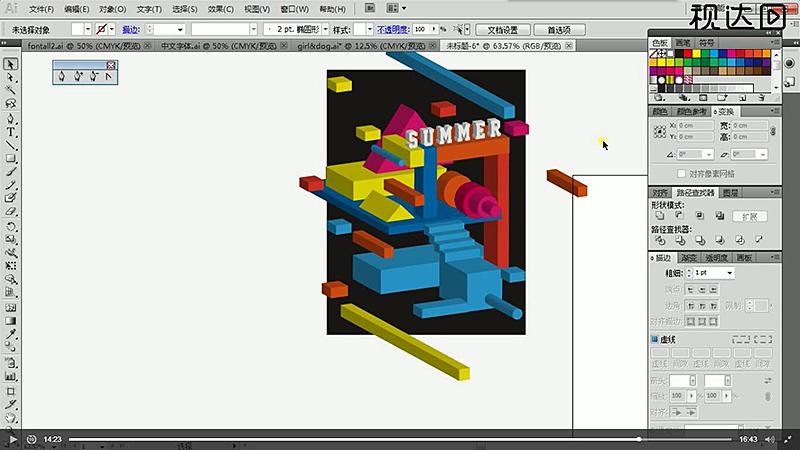 9继续绘制形状执行3D效果添加细节.jpg
