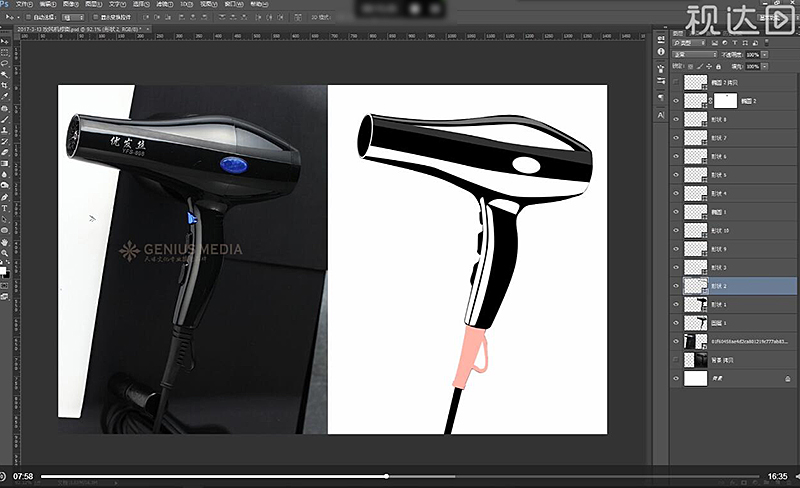 2选择钢笔工具把吹风机的各部位勾出来先随意填充颜色.jpg