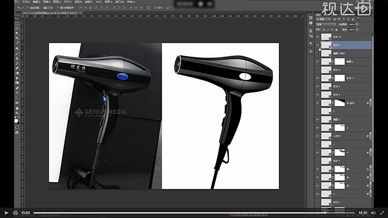 12用钢笔工具把机身缝绘制出来描边颜色为黑色.jpg