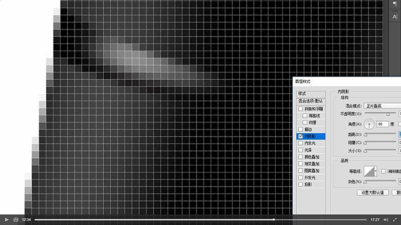 27用钢笔工具把凹槽勾出来,新建剪切图层蒙版用白色画笔绘制高光并添加内阴影样式,参数如图示.jpg
