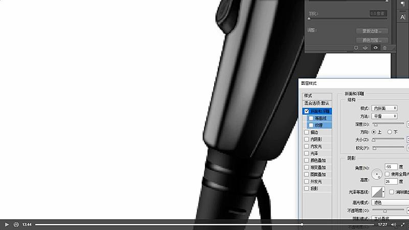 29用椭圆工具绘制小凹槽并添加斜面与浮雕样式,参数如图示然后复制多个调整位置大小.jpg