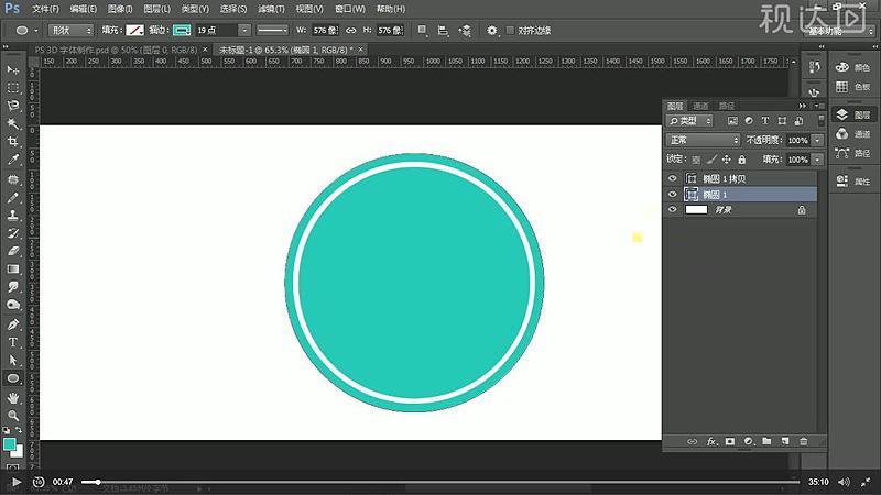 2.首先使用椭圆工具制作圆形,复制一层,在对应图层填充改为描边,并调整描边大小,再用矩形工具制作矩形,填充改描边,参数如图示;调整大小、位置;.jpg