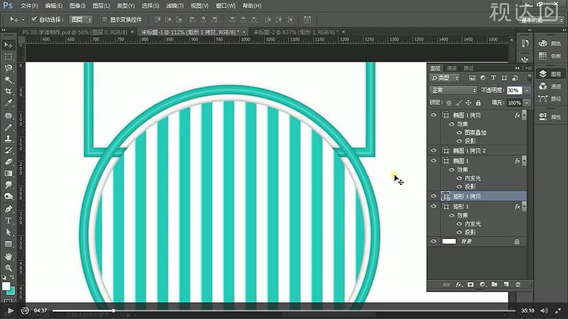 6.选择之前复制的大圆图层,填充改描边,描边大小2,颜色白色,调整位置,透明度约27%;在矩形副本上重复以上步骤;.jpg