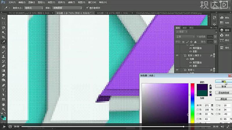 27.在【huabi】组新建图层置底,在对应位置使用钢笔画出路径,建形状,颜色如图示;执行滤镜-模糊-动感模糊,参数如图示;调整大小,添加蒙版,涂抹,效果如图;.jpg