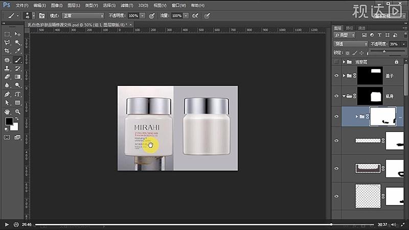 35修改白色高光不透明度为25%,暗部为67%,合并为组不透明度为39%,创建图层蒙版,擦拭多余的部分.jpg