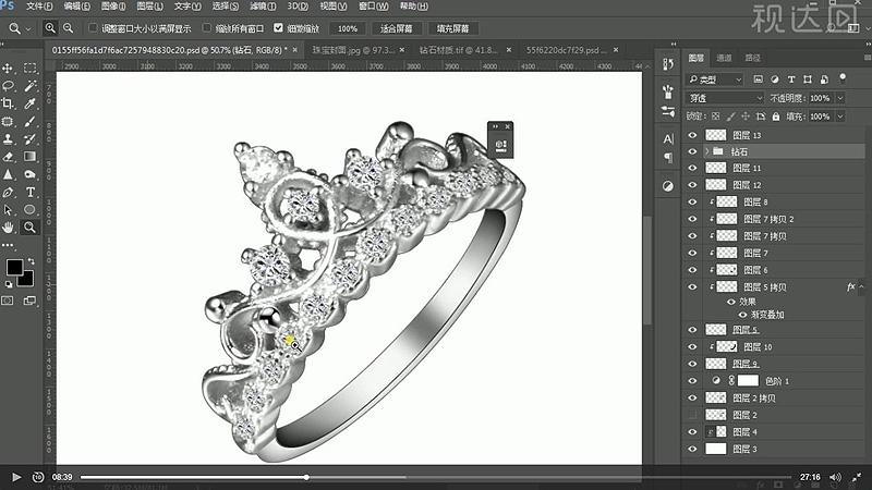 6.把钻石素材放在戒指对应钻石位置;.jpg