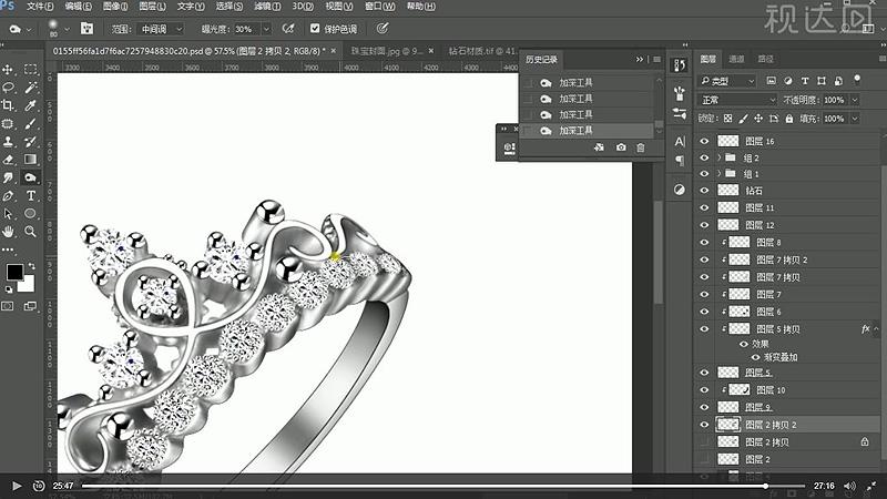 10.锐化工具涂抹钻石,用加深减淡、涂抹工具涂抹空隙处,使之平滑与明暗分明;.jpg