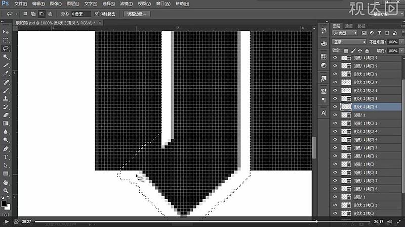 """4分别栅格化帕字所有图层,选择""""巾""""的中间笔画,执行选择-修改-扩展数量为4,然后选择选区与笔画重叠的图层并删除.jpg"""