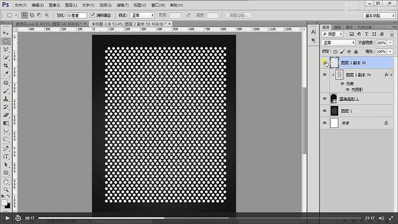 4.根据步骤3的方法制作出如图网点,颜色如图示;在该图层下新建一层,用选取工具选取,从上至下拉线性渐变,参数如图示;按住Ctrl键选取白色小圆图层,得到选取,删除,得到镂空效果,执行球面化,Ctrl+T调整大小,创建剪贴蒙版图层;.jpg
