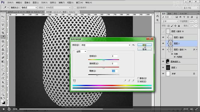 5.复制对应图层,对原图层进行色相、饱和度,参数如图示,移动位置;添加内阴影图层样式;把该图层样式复制到副本图层,得到如图效果;对应图层进行高斯模糊、模式改为颜色贾森;.jpg
