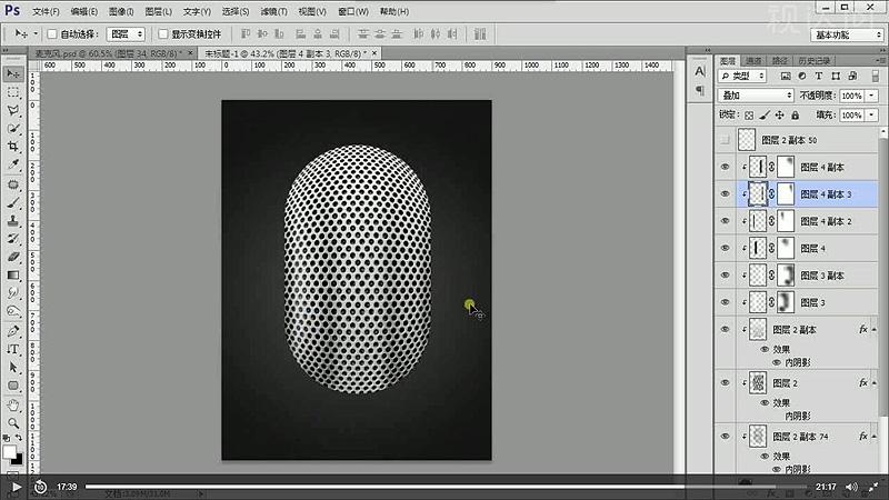 7.同样的方法在对应位置制作阴影;.jpg