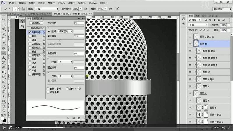 11.新建图层,用钢笔工具拉出路径,调整画笔工具,描边,勾选模拟压力,参数如图示;Ctrl+X剪切图层;对应图层Ctrl+V粘贴,并拉至对应图层下,执行高斯模糊,参数如图示;颜色改为黑色,调整不透明度约53&;同样的方法制作出底下的阴影;.jpg